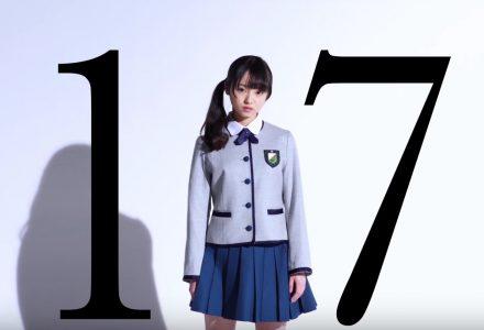 【欅坂46】今泉佑唯の個人PVが伊藤万理華そっくりだと話題に。雰囲気が似てるんだよな〜