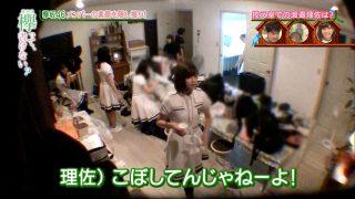 【欅坂46】渡邉理佐が優しいけど怖過ぎる!リサ姉の誕生の瞬間www