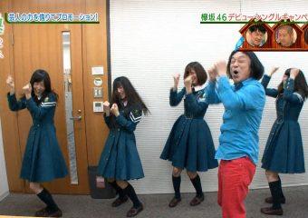 【欅坂46】渡邉理佐のラッセンが可愛すぎる!意外とノリノリでワロタww
